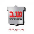 s.b_logo